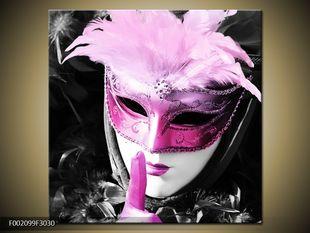Tajemná maska