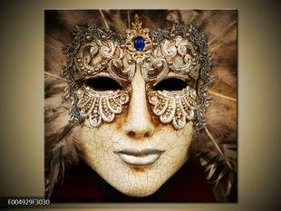 Magická maska