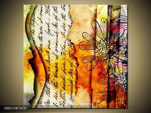 Dopisy lásce