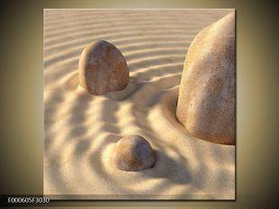 Vejce v písku